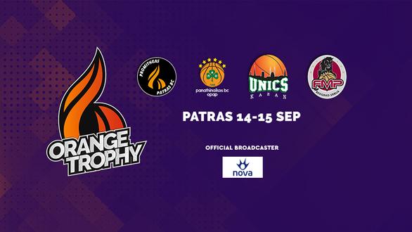 Προμηθέας Πατρών - Συνεχίζεται η διάθεση των εισιτηρίων για το διεθνές τουρνουά «Orange Trophy»
