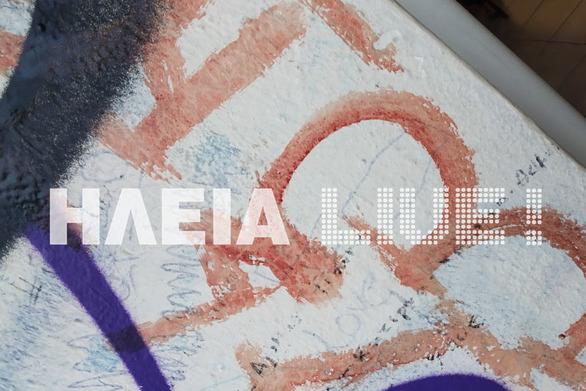Θρίλερ με το γκράφιτι από αίμα ζώου στον Πύργο της Ηλείας