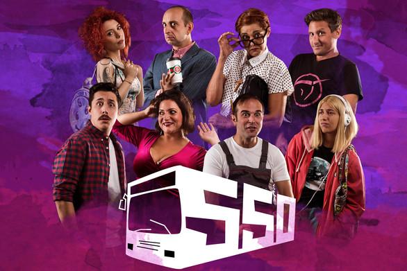 «550» στο Θέατρο Faust