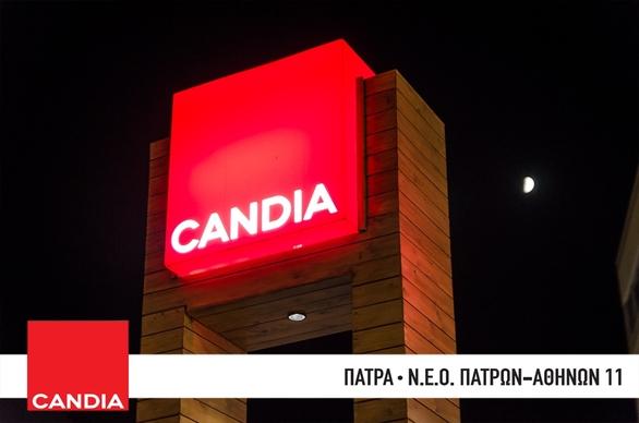 Σε μια γιορτινή ατμόσφαιρα, έγιναν τα εγκαίνια του καταστήματος CANDIA στην Πάτρα! (φωτο)