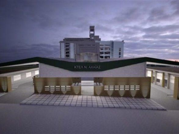 Έτσι θα γίνει ο νέος σταθμός του Υπεραστικού ΚΤΕΛ Πάτρας - Οι εργασίες ξεκίνησαν