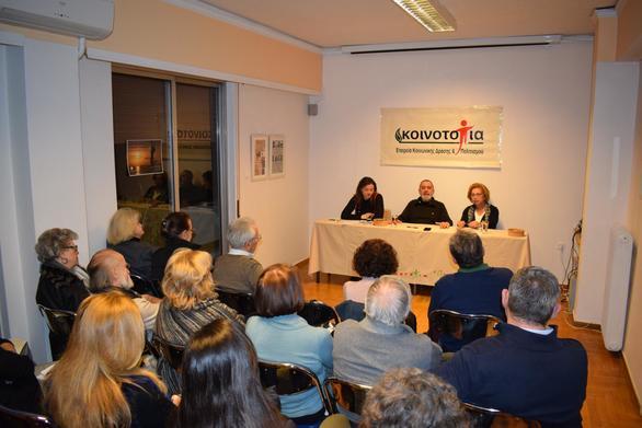 Η ΚοινοΤοπία εκφράζει τη βαθιά λύπη της για την απώλεια της Ελένης Αθανασοπούλου
