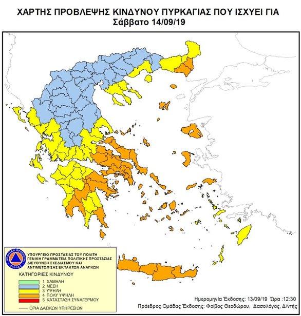 Υψηλός κίνδυνος πυρκαγιάς το Σάββατο σε όλη τη Δυτική Ελλάδα