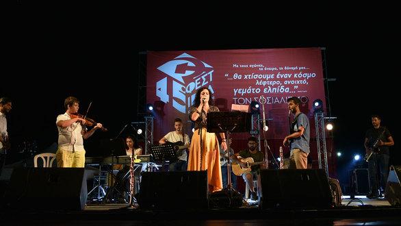 Το 45ο Φεστιβάλ της ΚΝΕ - Οδηγητή και φέτος αγκαλιάστηκε από την Πάτρα! (φωτο+video)