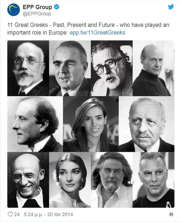 ΒΒC για Ελένη Αντωνιάδου: «Είχε πείσει ακόμη και το... Forbes»