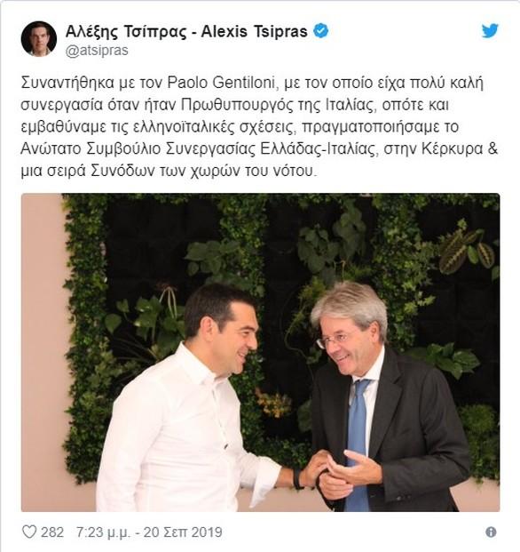 """Τσίπρας από Ρώμη: """"Ήρθε η στιγμή για συμμαχία της Αριστεράς με Σοσιαλιστές και Πράσινους"""""""