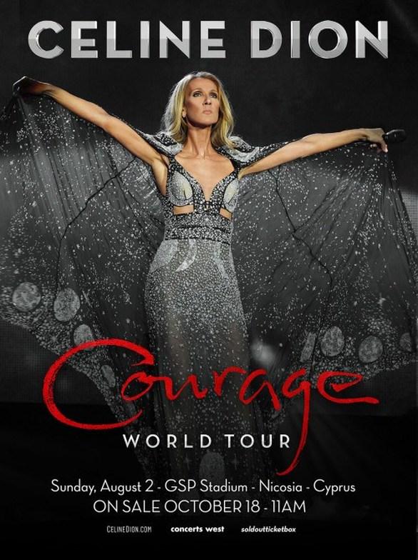 Στην Κύπρο η Celine Dion για συναυλία!