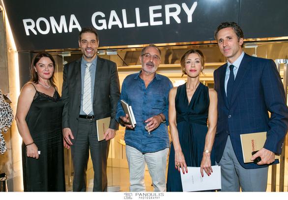 Ο Δημήτρης Αληθεινός στη Roma Gallery (φωτο)