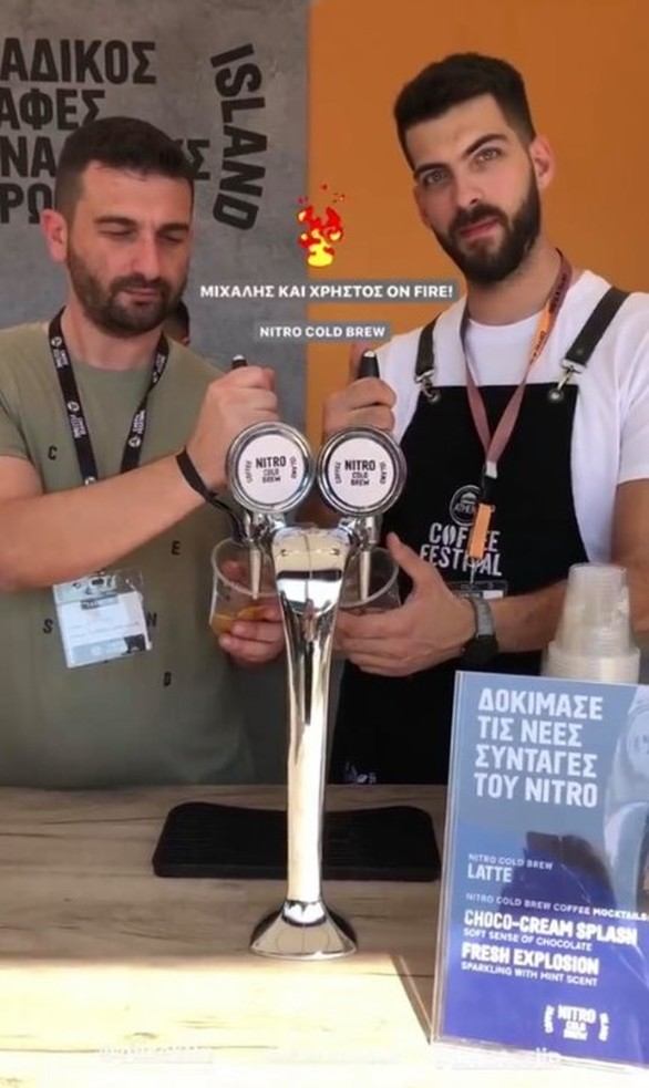 Ξεχωριστή συμμετοχή για την Coffee Island στο Athens Coffee Festival! (pics+video)