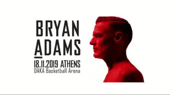 Bryan Adams στο OAKA