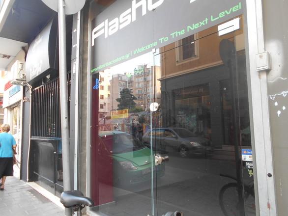 """Ποιο εμβληματικό μαγαζί της Πάτρας έφυγε από το """"στέκι"""" του; (pics)"""