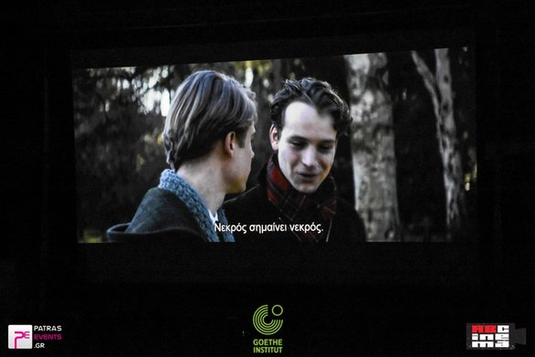 """Η Achaia Clauss """"μετατράπηκε"""" σε θερινό Σινεμά! (φωτο)"""