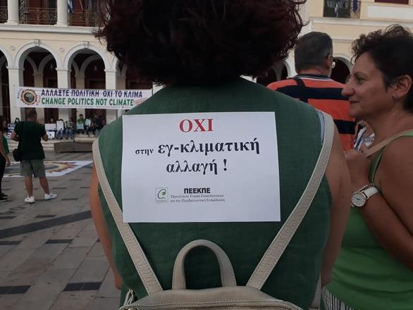 Η κλιματική αλλαγή έρχεται - Πώς θα επηρεάσει την Πάτρα και τη Δυτική Ελλάδα;