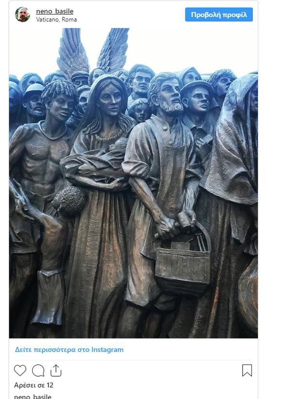 Βατικανό: Γλυπτό για τους πρόσφυγες κοσμεί την πλατεία του Αγίου Πέτρου (φωτο)