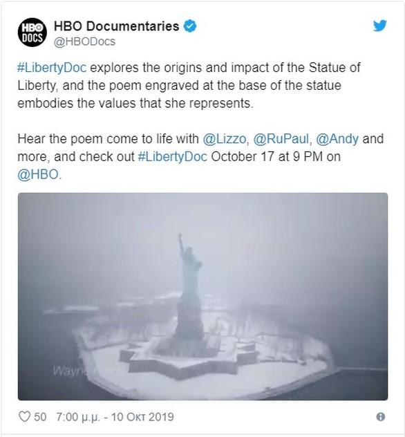 Η HBO ετοίμασε ντοκιμαντέρ για το Άγαλμα της Ελευθερίας