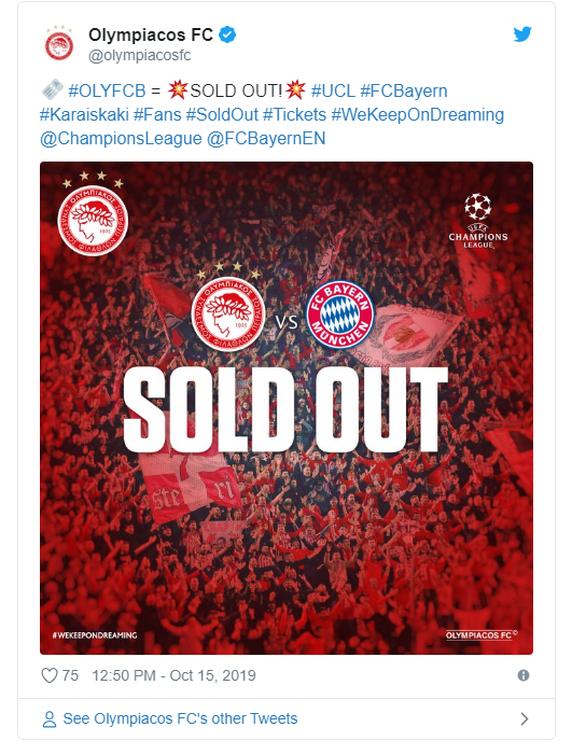 Ολυμπιακός: Sold out το ματς με τη Μπάγερν στο Champions League