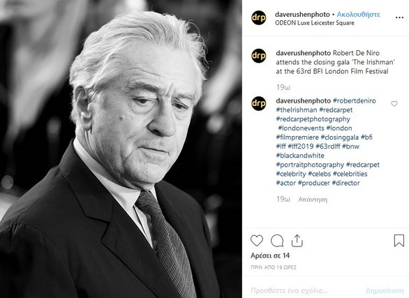 Robert De Niro: «Ανυπομονώ να δω τον Trump στη φυλακή»