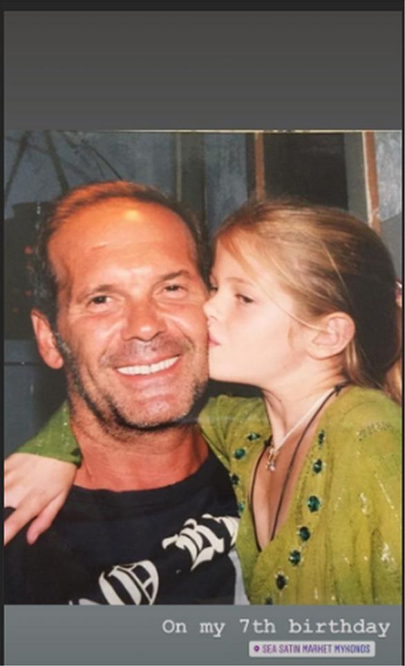 Αμαλία Κωστοπούλου: Το τρυφερό μήνυμα για τον πατέρα της (φωτο)