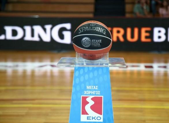 Basket League: Το πρόγραμμα του Προμηθέα Πατρών ως τα τέλη Νοεμβρίου