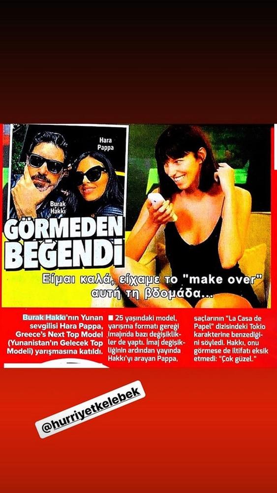 H Χαρά Παππά του GNTM, πρωτοσέλιδο σε τουρκική εφημερίδα! (φωτο)