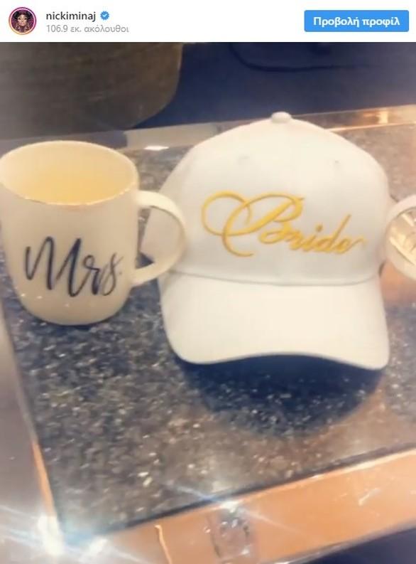 Παντρεύτηκε η Nicki Minaj! (φωτο)
