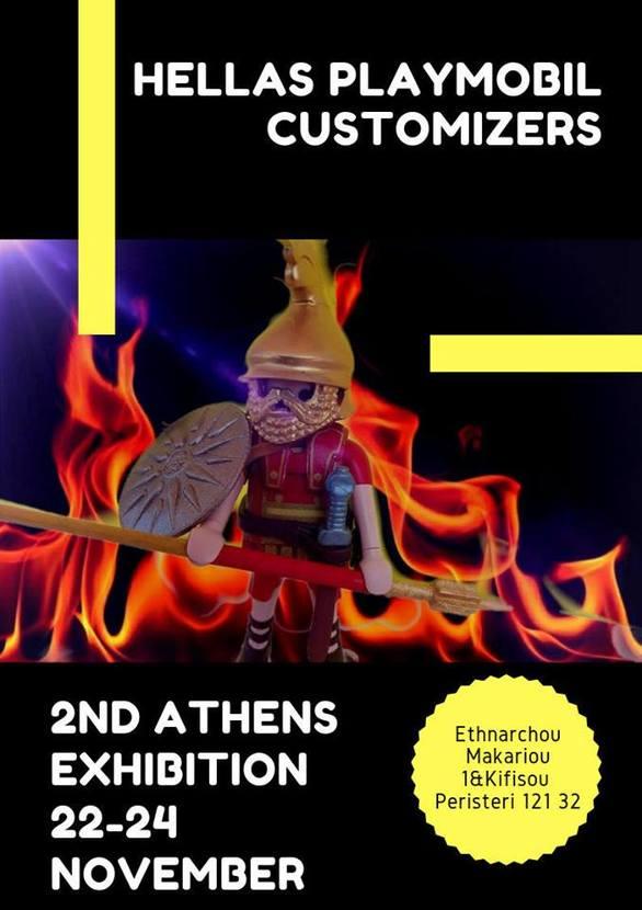 Έρχεται η 2η έκθεση της ομάδας Hellas Playmobil Customizers
