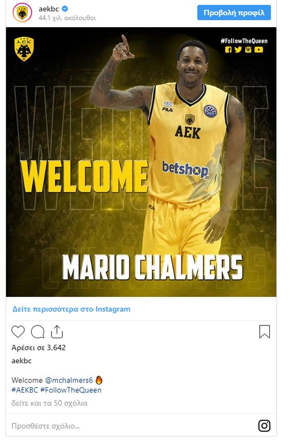 Παίκτης της ΑΕΚ και επίσημα ο Μάριο Τσάλμερς