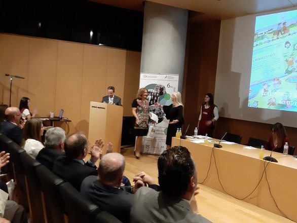Βραβείο για το 1ο Δημοτικό Σχολείο της Ακράτας