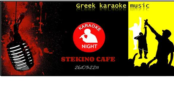 Karaoke Night at Stekino