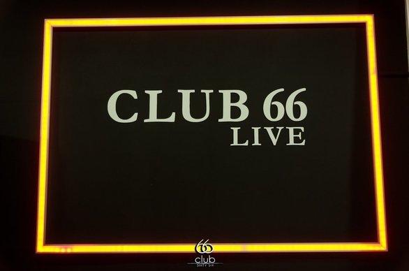Για αυθεντικούς, ελληνικούς ρυθμούς πάμε... Club 66!
