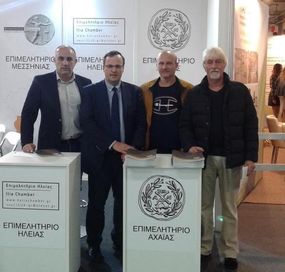 Το Επιμελητήριο Αχαΐας στην έκθεση Πελοπόννησος Expo
