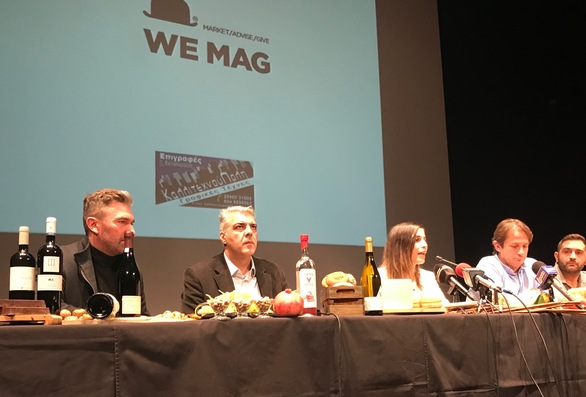ΣΚΕΑΝΑ: Το W-eat SPIRIT θα αναδείξει την περιοχή γαστρονομικά και τουριστικά