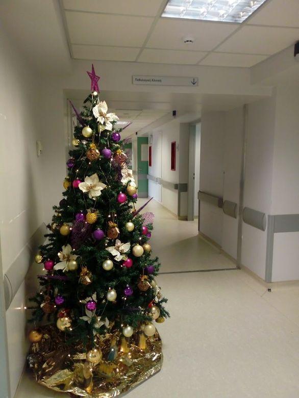 Σε Χριστουγεννιατικό κλίμα η Β΄Παθολογική του Νοσοκομείου Άγιος Ανδρέας (φωτο)