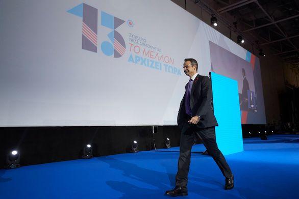 """Κυριάκος Μητσοτάκης: """"Η Ελλάδα ξέρει να υπερασπίζεται τα δικαιώματά της"""" (φωτο)"""
