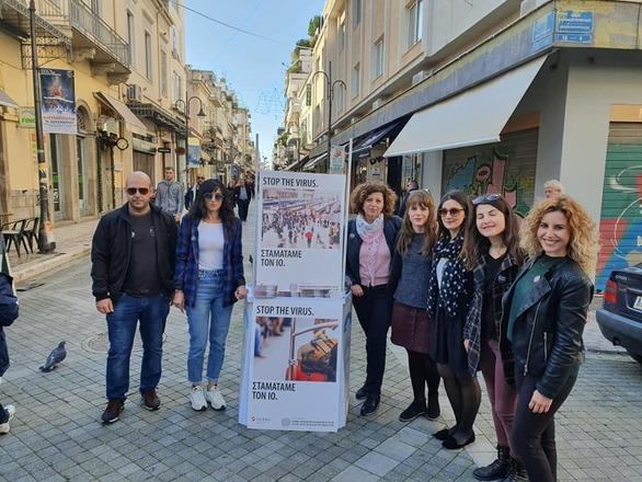Παγκόσμια ημέρα κατά του Aids στην Πάτρα - Stop the virus