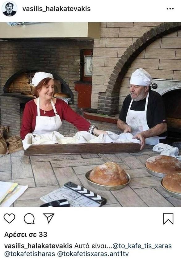 Φωτεινή Ντεμίρη & Βασίλης Χαλακατεβάκης επέστρεψαν στο φούρνο του Κολοκοτρωνιτσίου!