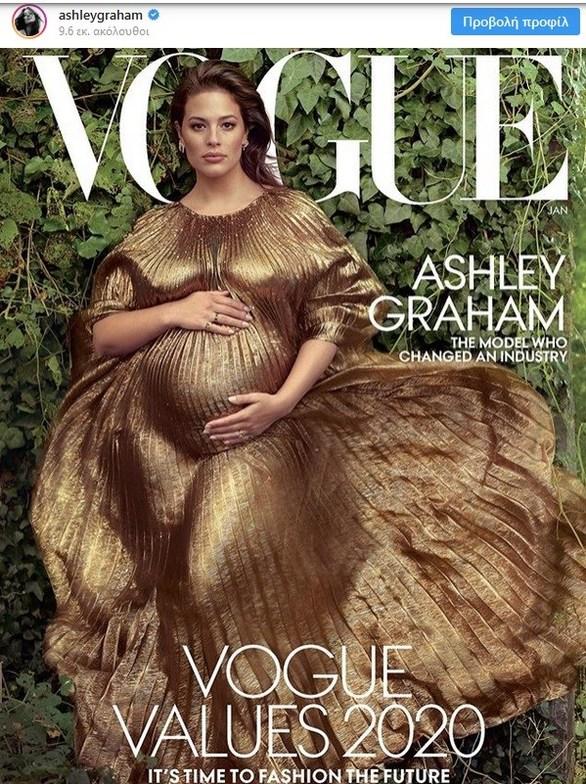 Η Ashley Graham φωτογραφίζεται για το εξώφυλλο της Vogue! (φωτο)
