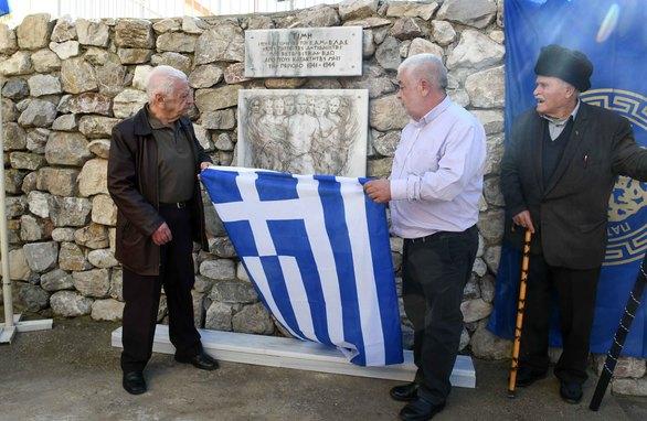 Πάτρα: H Δημοτική Αρχή τίμησε τους εκτελεσμένους αγωνιστές της Εθνικής Αντίστασης (φωτο)