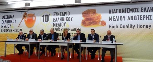 H Δυτική Ελλάδα στο 11o Φεστιβάλ Μελιού!