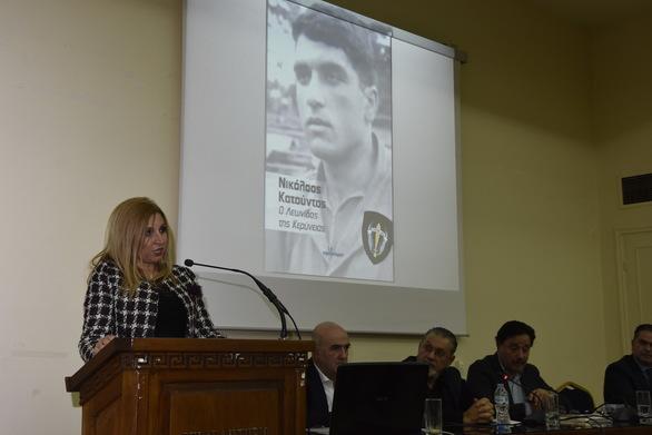 Πάτρα: Mε επιτυχία η παρουσίαση του βιβλίου «Νικόλαος Κατούντας - Ο Λεωνίδας της Κερύνειας» (φωτο)