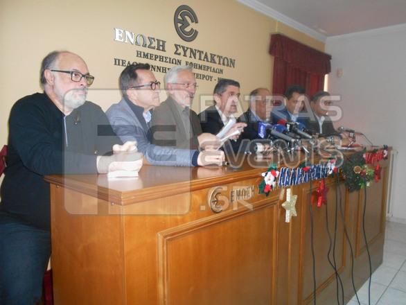 """Ενωμένη αντιπολίτευση προς Πελετίδη - """"Ή αλλάζεις ή σε κάνουμε στην μπάντα"""""""