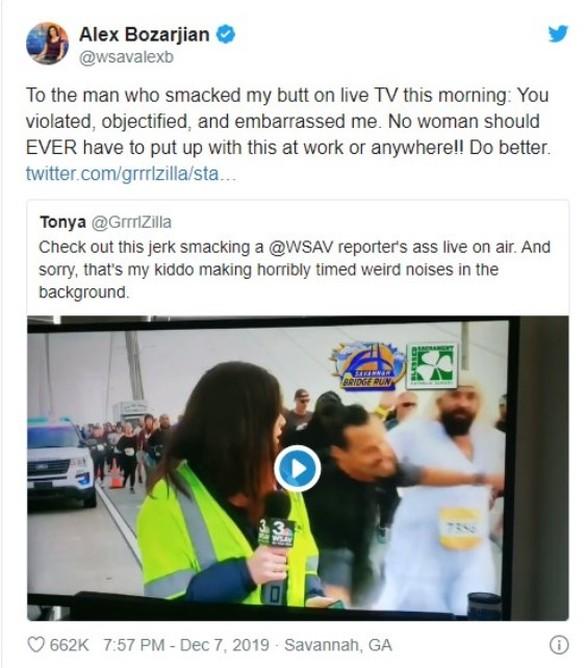 Συνελήφθη ο δρομέας που έριξε... σφαλιάρα στον πισινό δημοσιογράφου (video)