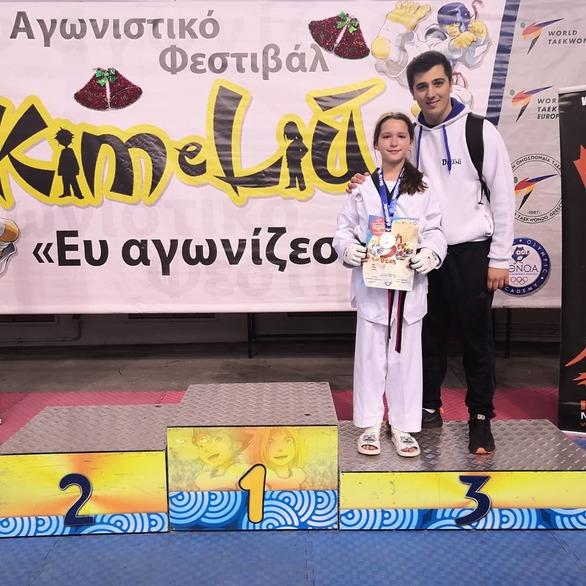 """Πέντε μετάλλια στο Αγωνιστικό Πρωτάθλημα """"Κim E Liu"""" για τη Δύναμη Πατρών! (φωτο)"""