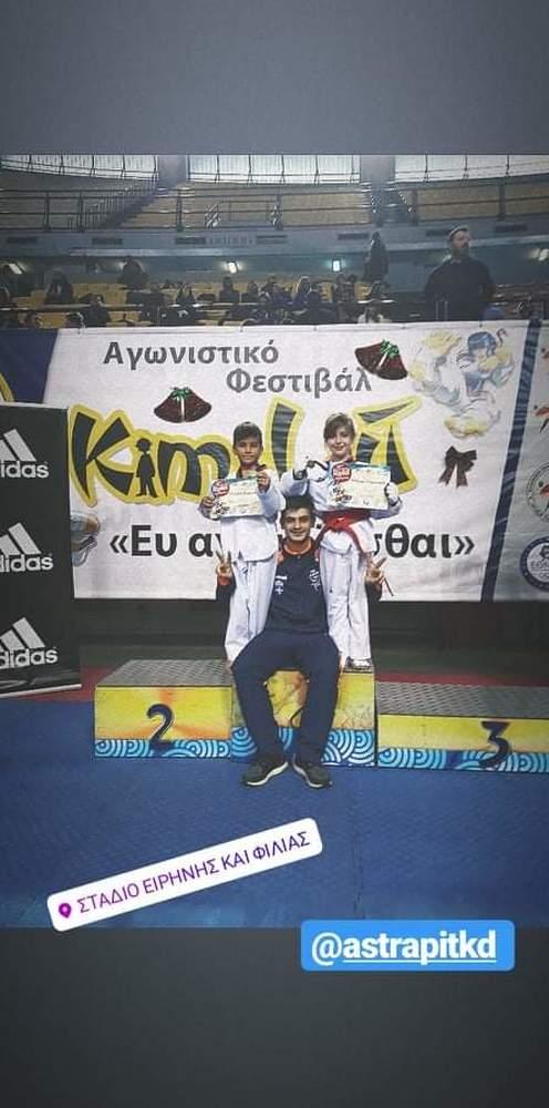 """Μετάλλια και διακρίσεις για τον Α.Σ. Αστραπή στο 12ο  """"Kim E Liu"""" (φωτο)"""