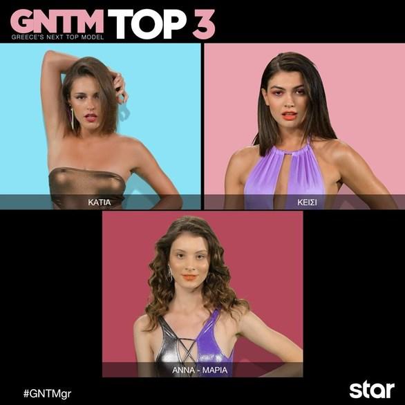 Απόψε ο τελικός του GNTM!
