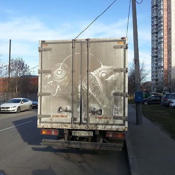 Το εντυπωσιακό street art ενός Ρώσου καλλιτέχνη! (φωτο)