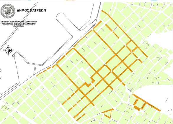 Πάτρα: Έρχονται έξυπνες θέσεις στάθμευσης και πινακίδες για την κίνηση στους δρόμους
