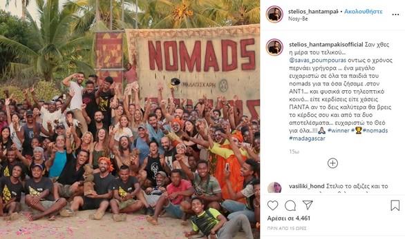 Στέλιος Χανταμπάκης - Η ανάρτησή του ένα χρόνο μετά τον τελικό του Nomads! (φωτο)