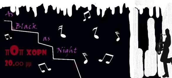 As Black As Night at Ποπ Χορν