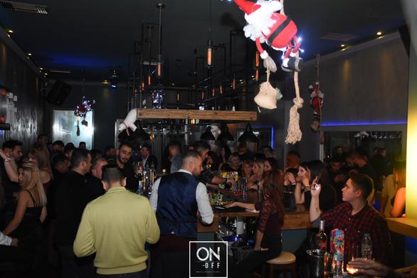 Christmas at On - Off Μόνο Ελληνικά 25-12-19 Part 1/2